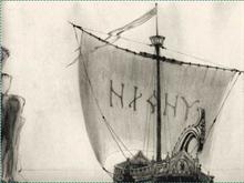 JRR Tolkien Ship