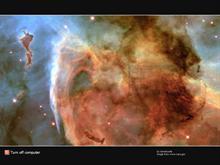 Corina Nebula