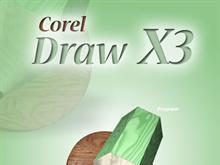 Corel Draw X3