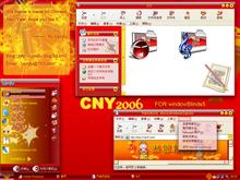 CNY2006 for WindowBlinds5