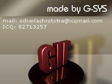 GIF-Picture Icon