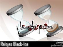 Relojes Black Ice