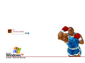 Street Fighter Logon - Balrog
