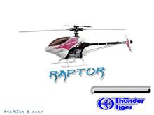 Raptor 50 V2