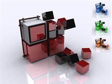 CubeMess
