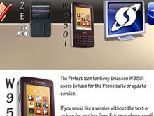 Sony Ericsson W950i Icon