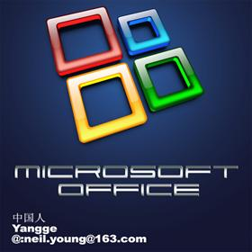 Microsoft Office Logo
