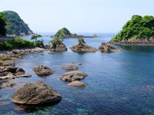 Kasumi Coast