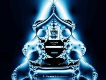 Kings Throne Logon