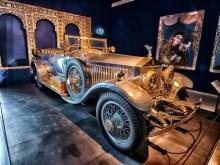 Gold 1926 Rolls