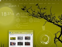 Marchdesktop