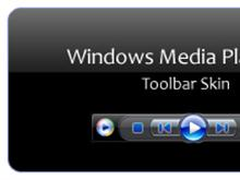 Windows Media Player 11 Toolbar