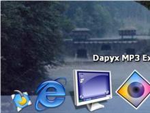 Dapyx MP3 Explorer